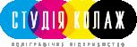 Оперативная полиграфия в м. Киев www.print-time.com.ua